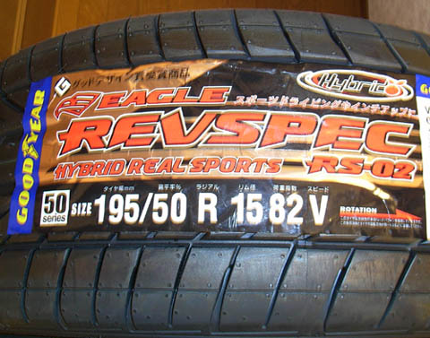 New Tires Goodyear EAGLE REVSPEC RS-02